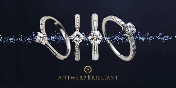 美しいダイヤモンドはアントワープブリリアント