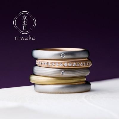 NIWAKA(にわか)京杢目(きょうもくめ)