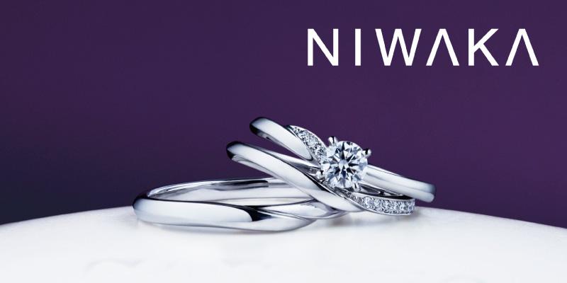 俄の結婚指輪|新潟