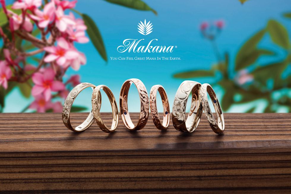 ハワイアンジュエリーの結婚指輪ブランドMAKANAは夏の結婚指輪にぴったり