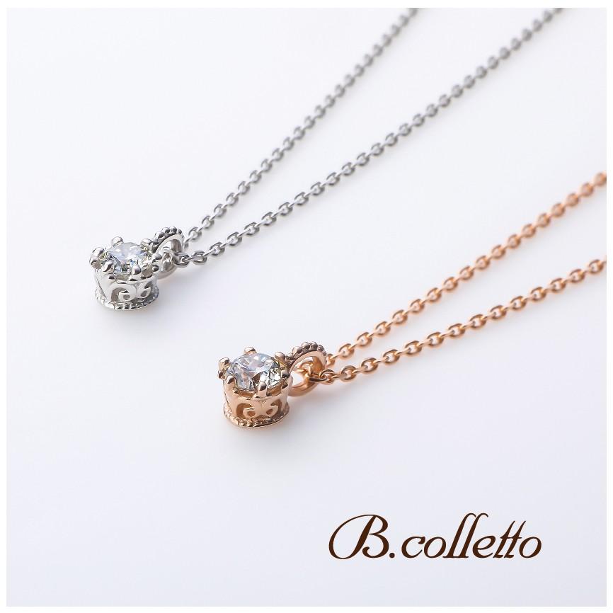 melty necklaceハロウィーン2021新潟結婚指輪