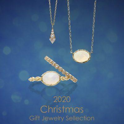 2020クリスマス・ギフトジュエリーセレクション