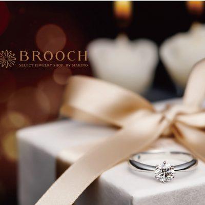 婚約指輪を贈るならかっこよく贈りたい。