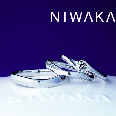 新潟にわか【ニワカ】が贈る朝日が輝くダイヤモンドエンゲージリング