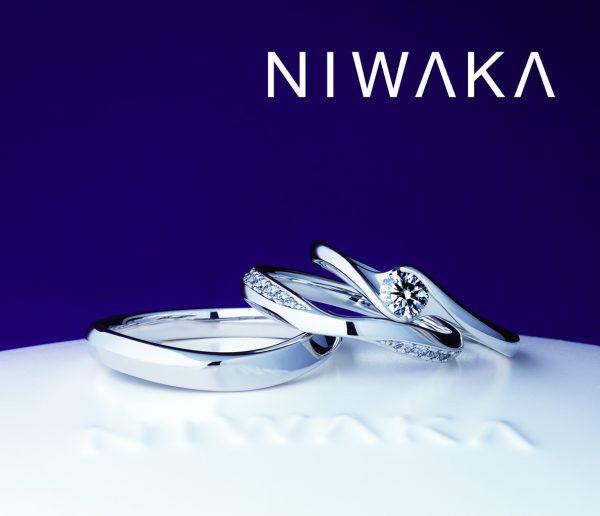 新潟にわか【ニワカ】が贈る朝日が輝くきれいなダイヤモンドエンゲージリング