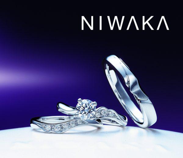 にわか(ニワカ) 新潟で人気の結婚指輪と婚約指輪 BROOCH 俄(にわか) | オシャレジュエリーNIWAKAの唐花(からはな)がが新潟に登場!ダイヤモンドエンゲージリングとかっこいいマリッジリングのセット着けがおすすめです。