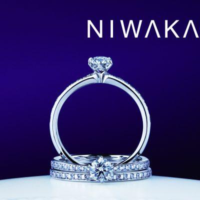 俄(にわか)NIWAKAのダイヤモンドは新潟のBROOCH(ブローチ)へpropose(プロポーズ)の婚約指輪エンゲージリングが多数あります