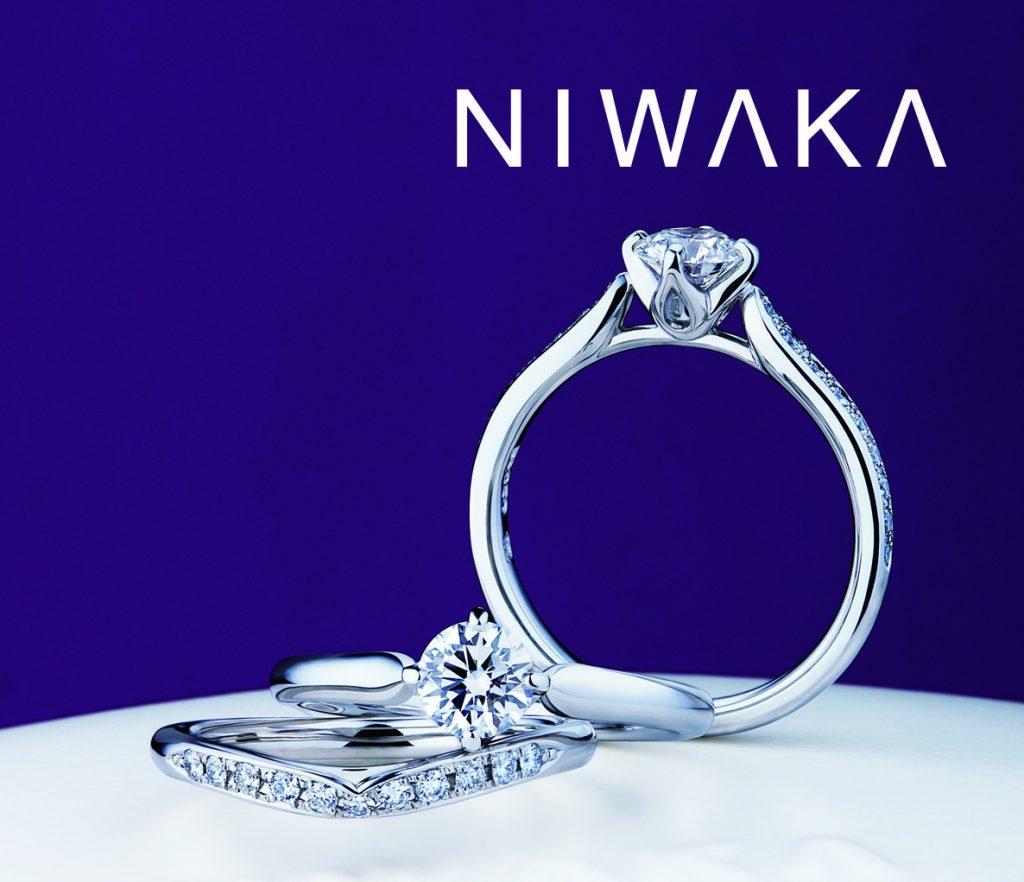 新潟で人気の結婚指輪と婚約指輪 BROOCH 俄(にわか) | オシャレジュエリーNIWAKA 睡蓮(すいれん)のエンゲージリング、ダイヤモンドの花びらが美しい