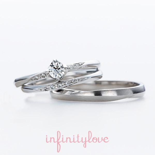 infinitylove 愛