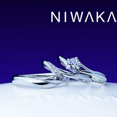 ニワカ・にわかダイヤモンドエンゲージリング(婚約指輪)、桜モチーフのこだわりデザイン