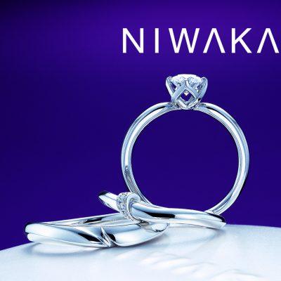 俄 にわか NIWAKA 結 ゆい 婚約指輪 エンゲージリング 結婚指輪 マリッジリング セットリング 重ね着け ダイヤモンド 和 和風 和ジュエリー 和風ジュエリー 京都 プレ花嫁 夫婦 BROOCH propose プロポーズ サプライズプロポーズ 婚約 結婚 ブライダルuizakura結ゆいYuiの結婚指輪を探すなら県内最大級の品揃えのBROOCHブローチへ