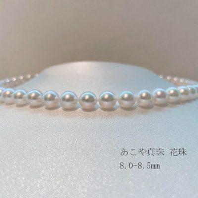 冠婚葬祭に使える真珠のネックレスはブローチで揃う
