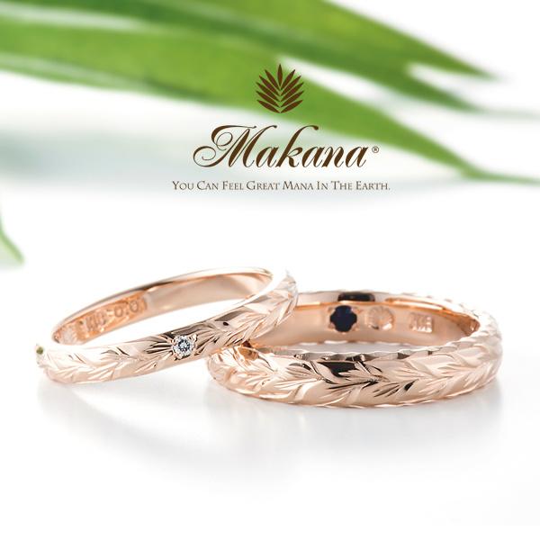 新潟でハワイアンジュエリーの結婚指輪を探すならブローチ