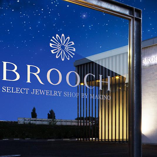 新潟の婚約指輪と結婚指輪の店BROOCH