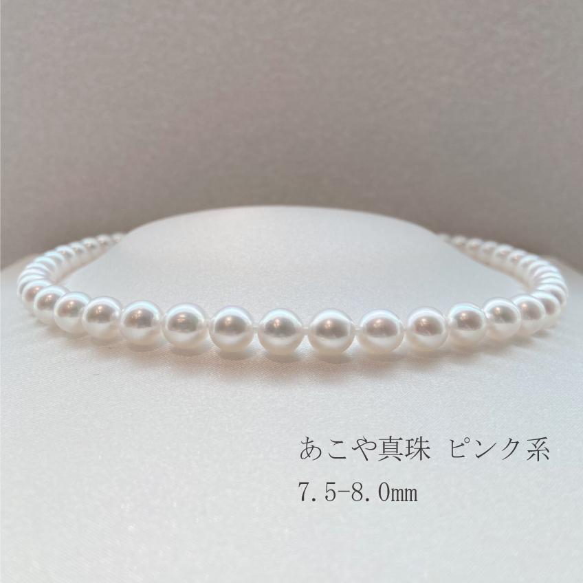 冠婚葬祭に使える真珠のネックレス