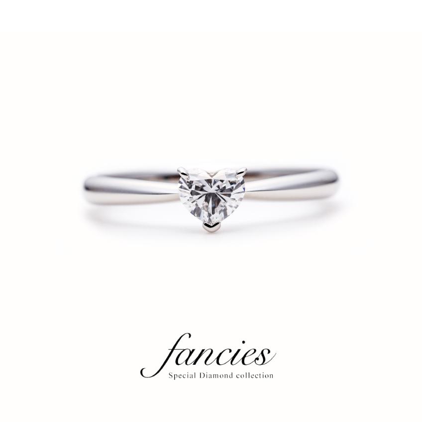 Heart Shape Cut Diamond Engagement Ring