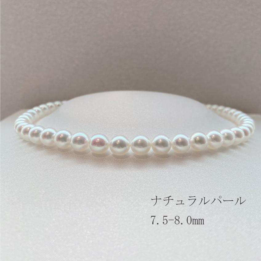 綺麗な本真珠はブローチ