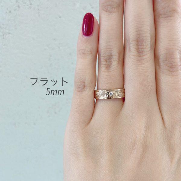 新潟で人気の結婚指輪と婚約指輪 BROOCH Makana(マカナ)| ハワイアンジュエリーのマリッジリングはブローチ