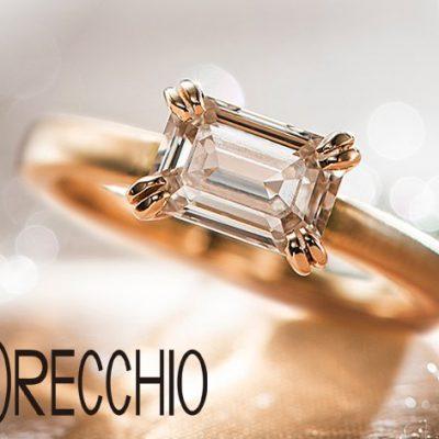 オレッキオはお洒落花嫁に人気の四角いダイヤモンドが留められた特別なエンゲージリング