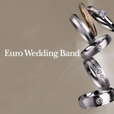 丈夫でカッコイイ海外ブランドの結婚指輪