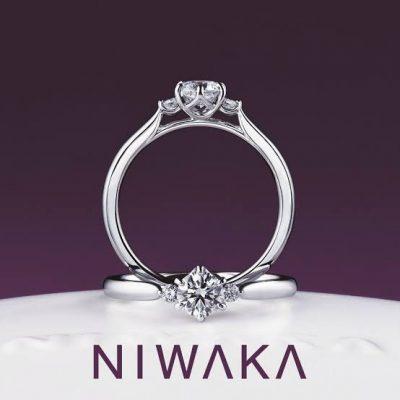 日本の情景やおふたりを祝福するストーリーが込められたNIWAKA(にわか)の婚約指輪