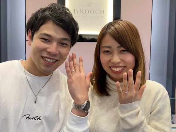 結婚指輪はインフィニティラブのジュピターにひとめぼれ!婚約指輪は俄のことのは