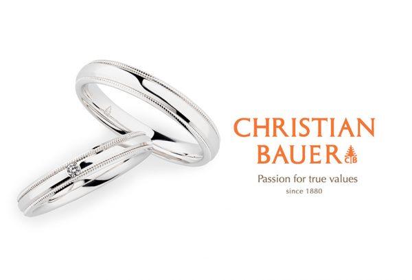 人気のミル打ちデザインがかわいい鍛造製法で作られたクリスチャンバウアーの結婚指輪