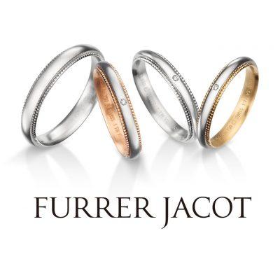 ゴールドとプラチナのコンビがかわいいミルグレインデザインの結婚指輪