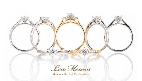 新潟で人気の結婚指輪と婚約指輪 BROOCH Makana(マカナ)  ハワイアンジュエリーの婚約指輪で結婚指輪とかわいく重ね着けができるマカナが