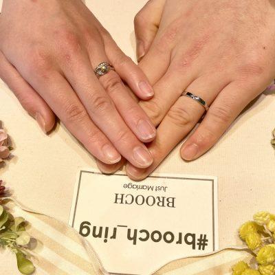 新潟で丈夫な鍛造の結婚指輪を探すならBROOCH(ブローチ)へ