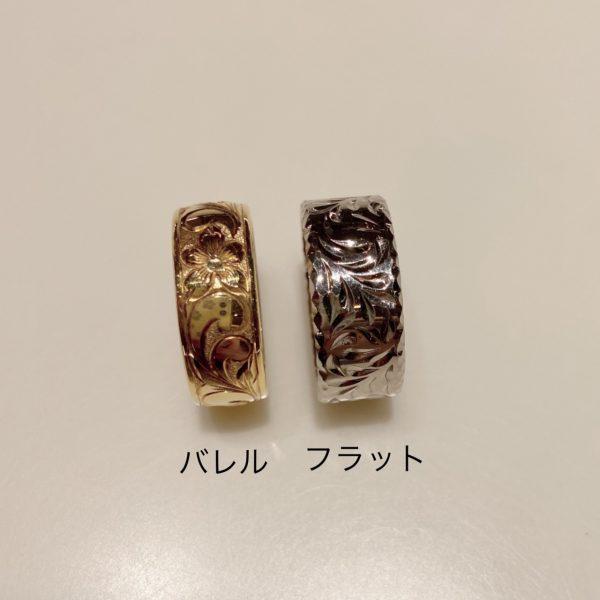 新潟で人気の結婚指輪と婚約指輪 BROOCH Makana(マカナ)| オシャレジュエリーMAKANA