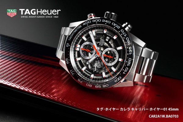男性が憧れる時計ブランドTAGHeuer(タグホイヤー)
