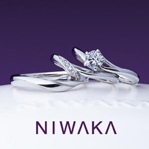デザインとダイヤが綺麗な結婚指輪は俄