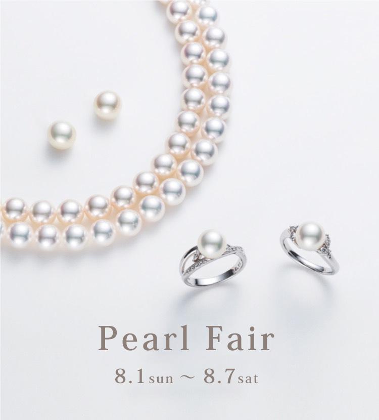 パール(真珠)フェア