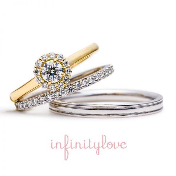 夏に咲く向日葵をイメージした結婚指輪と婚約指輪