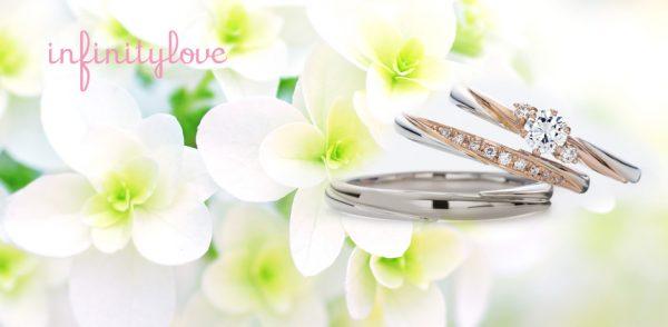 可愛らしくオシャレな結婚指輪ならBROOCH(ブローチ)へ