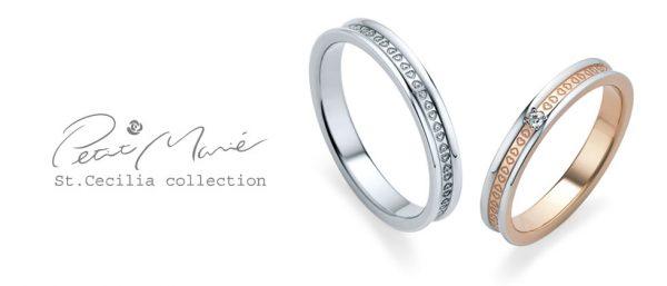 ピンクゴールドのかわいい結婚指輪ならプチマリエ