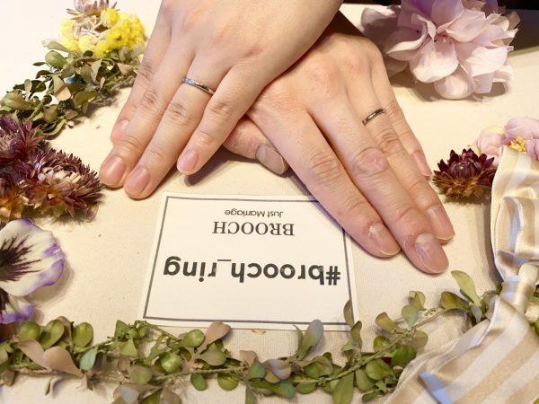 いろいろ見た中で気に入った結婚指輪は俄の朝葉