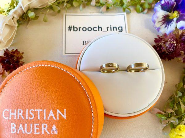 ドイツブランドの丈夫な結婚指輪はクリスチャンバウアー