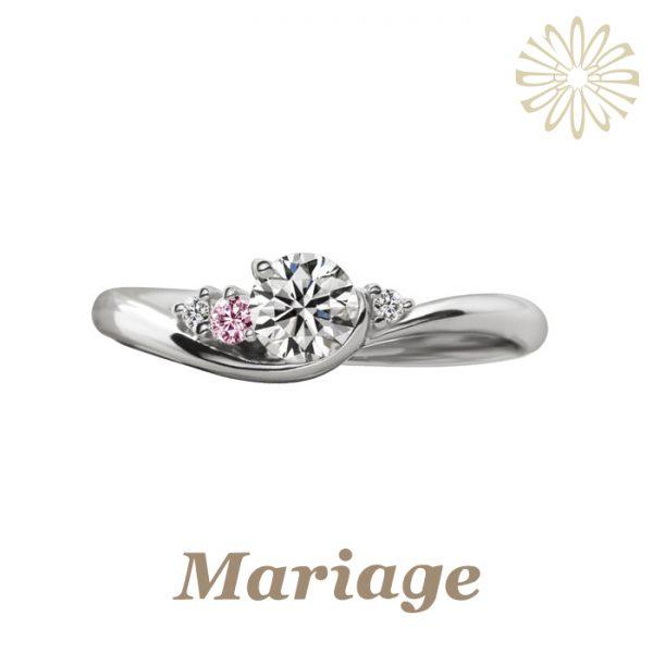 ピンクダイヤがかわいい婚約指輪