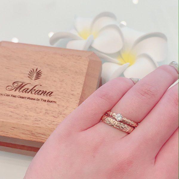 ハワイアンジュエリーの婚約指輪と結婚指輪