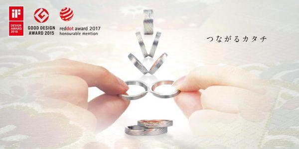 和風杢目の結婚指輪