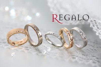 京セラが作る安心な鍛造製法の結婚指輪