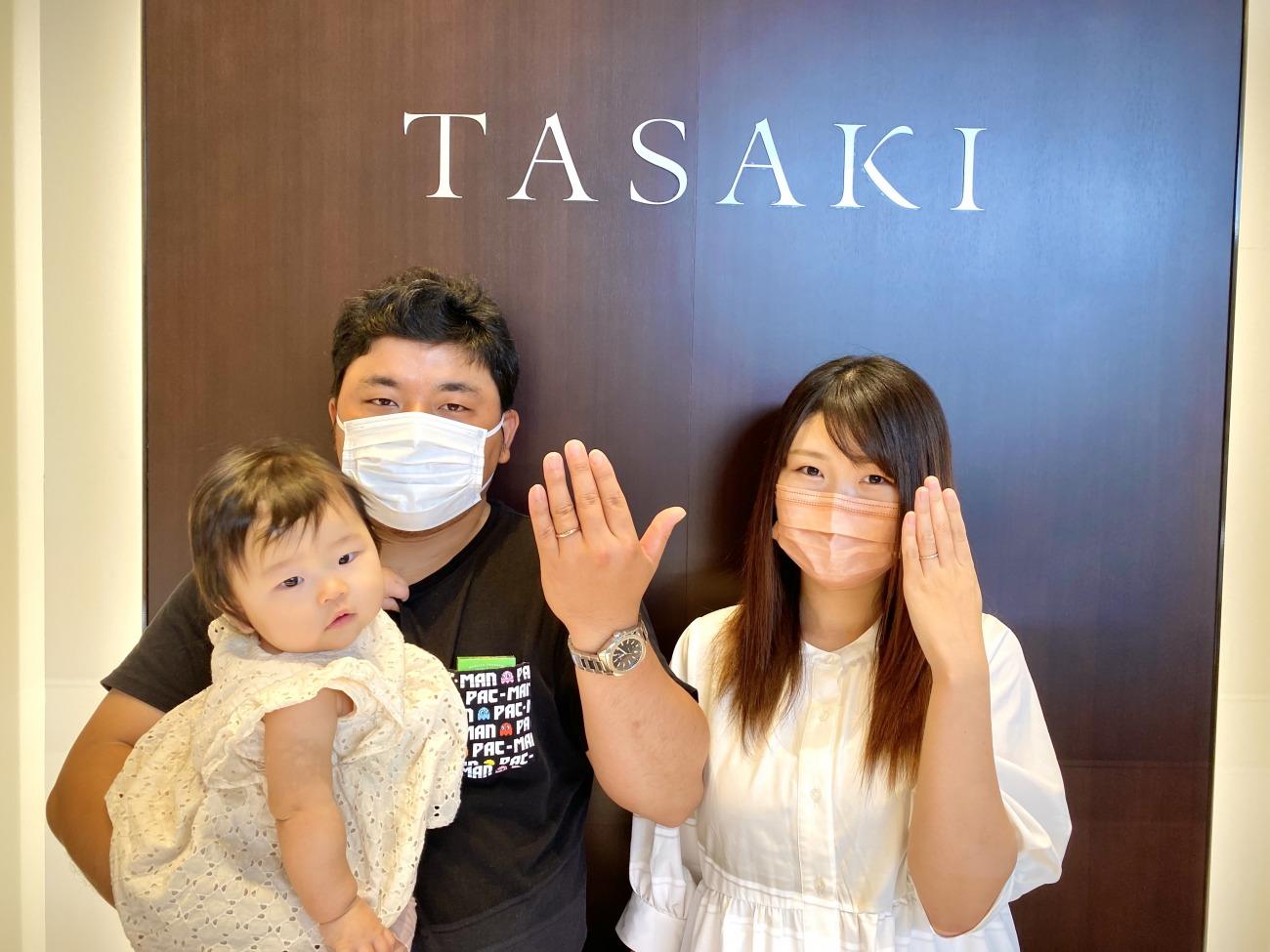 かわいいお子様がいるおふたりがお選びになったのはTASAKI